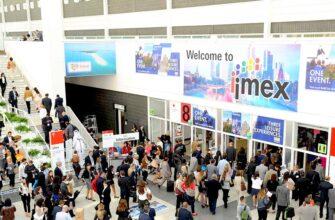 Ознакомительная поездка на выставку IMEX 2019