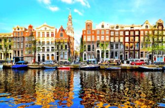 Корпоратив в Амстердаме