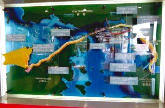 Деловая поездка в Гонконг - Строительство и содержание дорог Гонконг