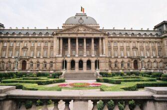 Инсентив программа по Германии и Бельгии