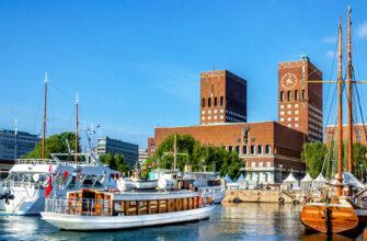 Конференция в Норвегии с круизом по фьордам