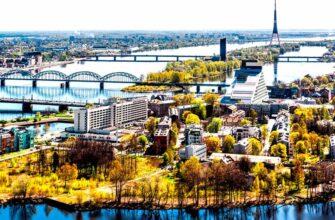 Корпоратив в Риге (Латвия) с мастер-классами и дегустациями