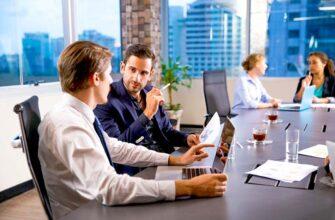 Организация деловой поездки и подготовка документов